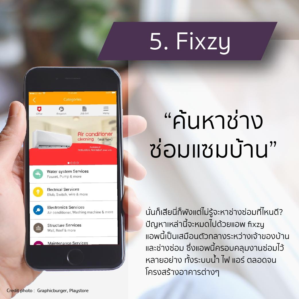 app-06