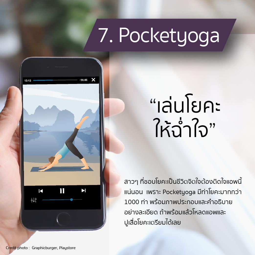 app-08