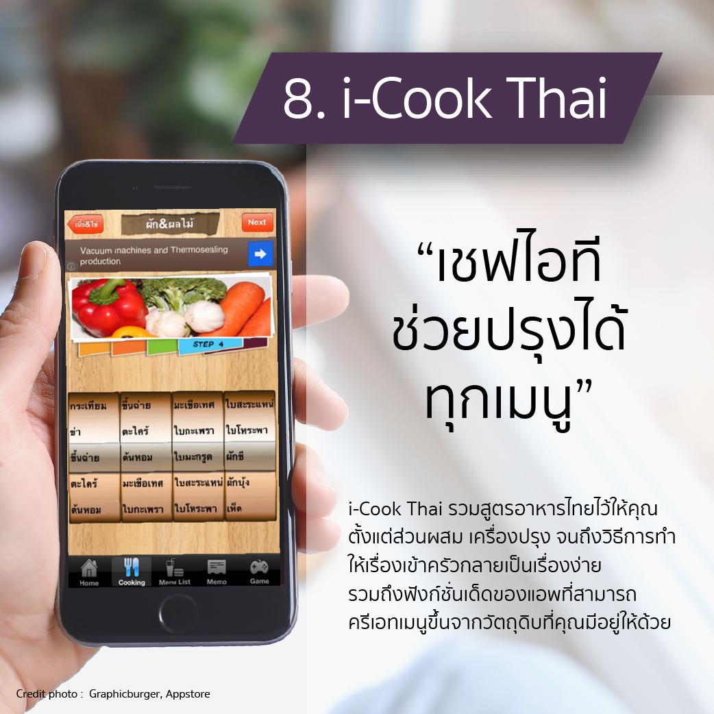 app-09